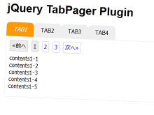 jQuery TabPager Plugin