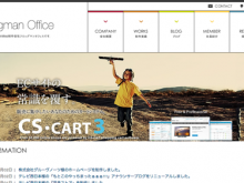 CS-Cart勉強会