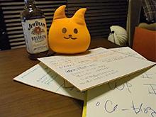 MT:飲み会 Fukuoka