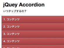 jQuery Acordion