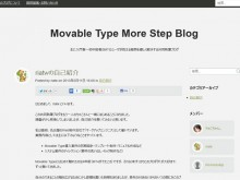 movable-type-more-step-blog