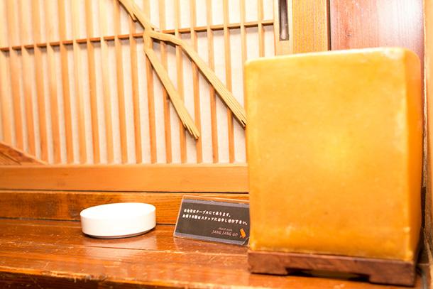 熊本セミナー3