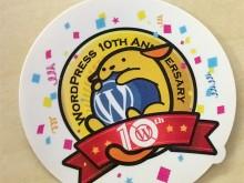 第3.6 べーた3回目くらいの WordBench Fukuoka