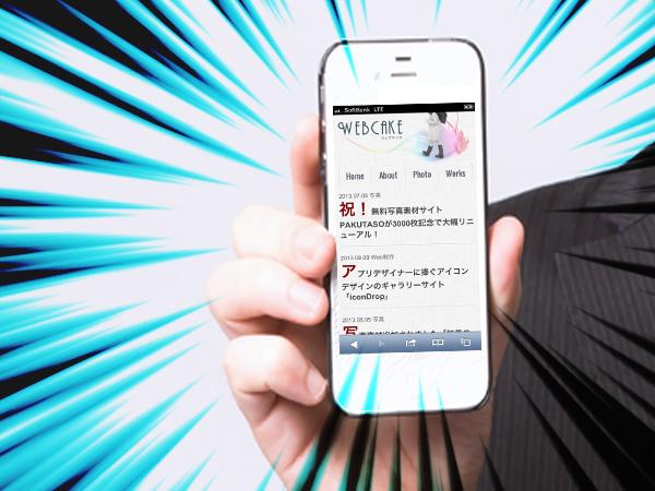 iPhone用テーマ