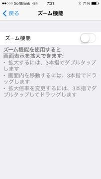 20130920-075401.jpg