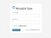 flexibleSearch & Movable Type
