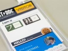 MTDDC Meetup Hokkaido 2013