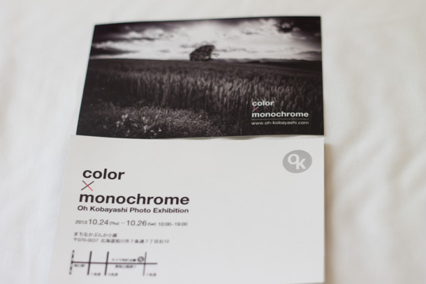 color × monochrome