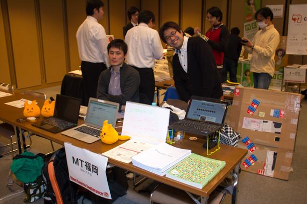 MT福岡のブースの様子1