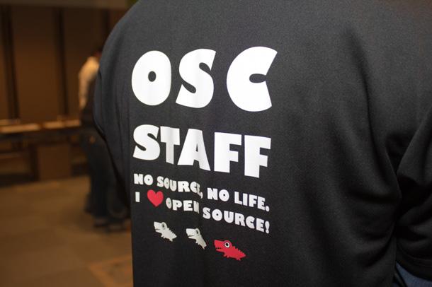 オープンソースカンファレンスの様子4