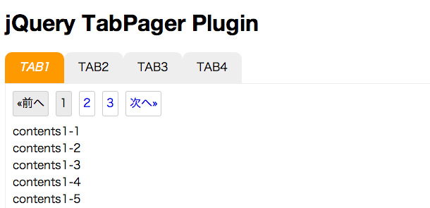 jQuery TabPager