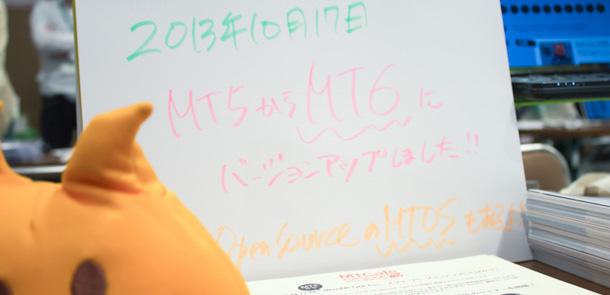 オープンソースカンファレンス2013 Fukuoka