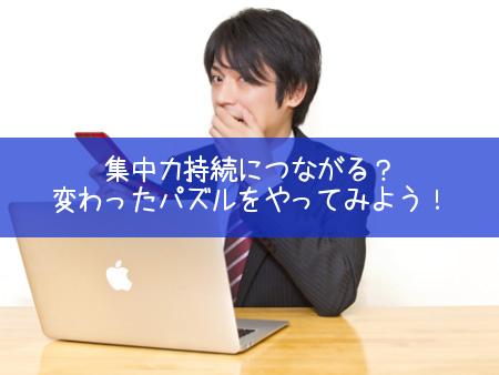野良メモ -noramemo-