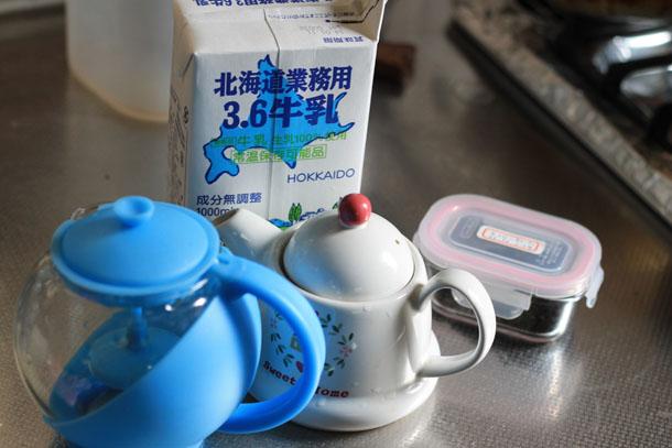 煮出しミルクティーの作り方 1