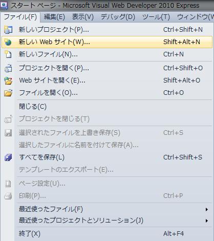 asp-dot-net-csharp-webservice-01