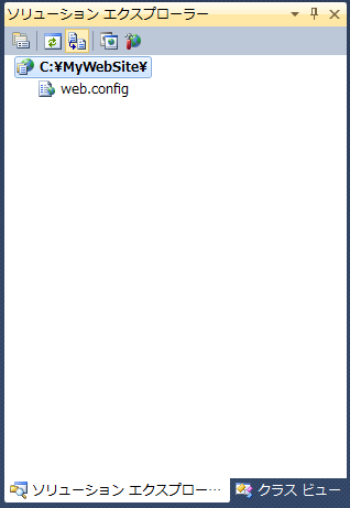 asp-dot-net-csharp-webservice-03