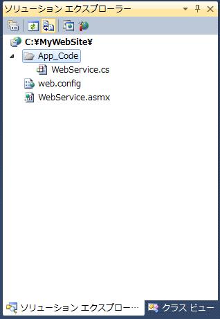 asp-dot-net-csharp-webservice-06