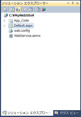 asp-dot-net-csharp-webservice-09