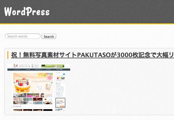 flexiblesearch-wordpress-04