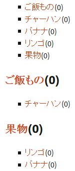 get-terms-01
