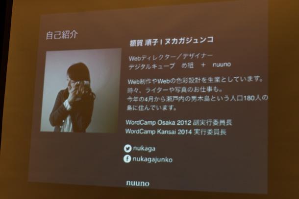 wbfukuoka-4-1-03
