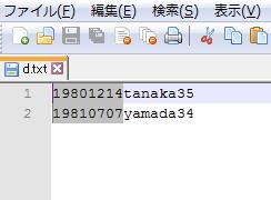 text-editor-kukei-01