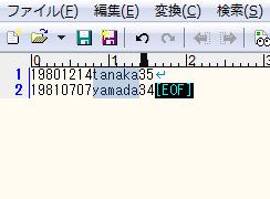 text-editor-kukei-02