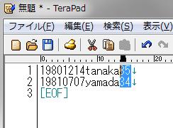 text-editor-kukei-03