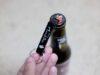 箕面ビールの限定オープナーを新大阪駅で入手した
